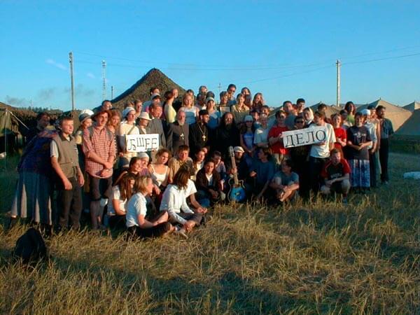 mdm2 - Международные Дни Молодежи в Дивеево