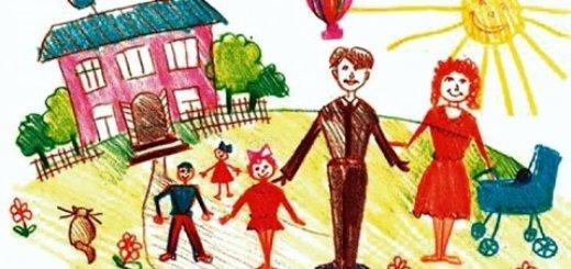 diskriminatsiya po priznaku detn 520x245 - Дискриминация по признаку детности