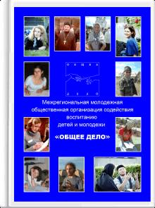 oblojka - Информация