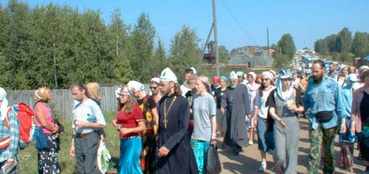 procession2 720x340 - English